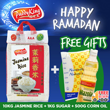 ** SUPERSALE** FREE GIFTS WITH PURCHASE!!  10KG JAMSMINE RICE + FREE DELIVERY