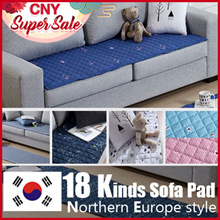 ★NEW!! SOFA Pads★Made in KOREA/ Modern Style Sofa Carpet/ Sofa Seat Pad Mat/ Cotton 100%