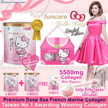 🎀Buy 2 Free 1 Can🏆TAIWAN NO.1🎀Hello Kitty Collagen🏆AWARD WINNING🎀胶原蛋白粉