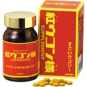 ★【紅ウコン様 Turmeric Supplement红姜黄】【LOCAL SELLER】★IMPORTED FROM JAPAN★