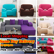 Local Shipping Universal Sofa Bed Slip Cover Cushion Cover Plain Color Sectional L Shaped Protector