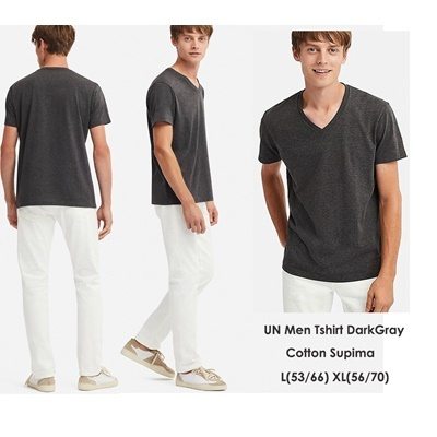 UN Men Tshirt Grey