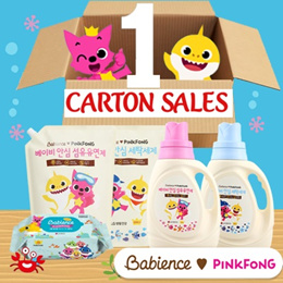 ★CARTON SALE + FREE GIFT★Babience Detergent/Softener/Bottlewash/Wipes/Shampoo/Lotion/Cream/Handwash