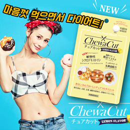 츄아컷 ChewaCut 15일분 x 2개 / 먹기 좋아하는 당신을 응원하는 지금까지 없었던 상품 / 무료배송 / LEMON FLAVOR / 서플리먼트 / 칼로리 / 다이어트