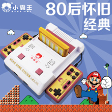 USE COUPON 🆕 Retro Gaming Console 🎮 Mini FC 500 400 Games Cartridge LOCAL SELLER: IN STORE NOW!