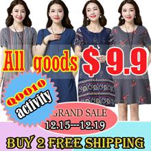 【15/12-19/12 BIG PROMO】High Quality Japanese Linen Apparels Cotton Dress Japan Linen / Plus Dress