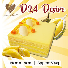 [Emicakes] NEW! Durian D24 Desire♥ 500G Cake ♥