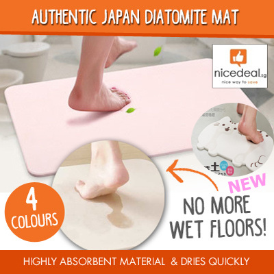 [Combo Offer] Authentic Japan Diatomite Mat /high absorbent / Bath floor Mat / Dedicated Anti-Skid Deals for only S$89.9 instead of S$0