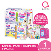 [KAO] (Use Qoo10 Coupon!!!) Special!!! Merries Diapers Tape/Pants from NB-XXL - Premium Quality