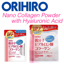 ★SALE★ORIHIRO Nano Collagen Powder with Hyaluronic 180g for 30 days! Directly shipped from Japa