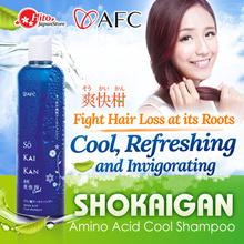[Hair Loss Shampoo] Shokaigan Amino Acid COOL Shampoo  targets oily scalp and hair loss
