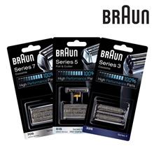 ★Free Shipping★[Braun] genuine replacement razor blades/shaver/refill (70S/51S/32S/31S/31B/30B/40B)