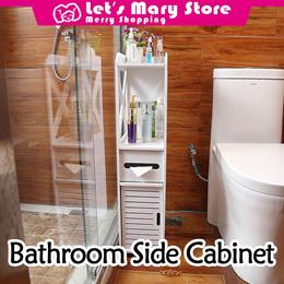 [Restocked] ◆ Bathroom Side Cabinet ◆ Waterproof bathroom glass shelf bathroom toilet corner vanity