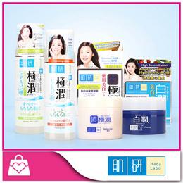 Hada Labo Super Hyaluronic Acid Hydrating Lotion / Arbutin Whitening Cream 50g/Whitening Perfect Gel