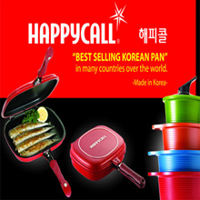 EVERYDAY SPECIAL PROMO!! FREE GIFTS*100% Authentic Happycall Products Double Sided Pans Alumite Pots