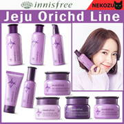NEW!! [innisfree] Orchid Line  Skin/ Lotion/ Enriched Cream/ Intense Cream/ Essence/ Eye Cream/ Gel