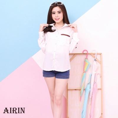 Airin