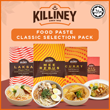 [Killiney] 4 x Ready Food Paste Sauce Seasoning | Curry Chicken Laksa Mee Siam Mee Rebus