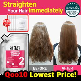 ❤Free Gift❤ Mu-coating Silk Protein Treatment 480g/Same Effect as Salon Care!