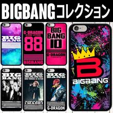 [国内発送][送料無料] BIGBANG G-Dragon iPhone ケース グッズ カバー 財布 5 / 5s / 6 / 6s / Plus / 7
