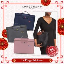Longchamp Le Pliage Briefcase 2182 Series Club/Laptop Bag/100% Authentic with receipt/Ready Stocks