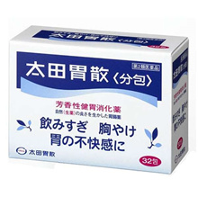 (太田胃散) Ohtas Isan intestinal remedy 32 / 48 packets ★ Direct delivery from Japan by EMS ★