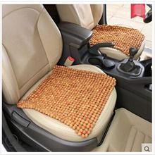 Peach massage chair cushion seat cushion summer health care office computer cushions breathable mat Liangdian