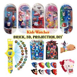 💖 Kids DIY Brick Projection Watch  💖 LOL PONY FROZEN SUPERHERO Party Goodie Bag Birthday Gifts 💖