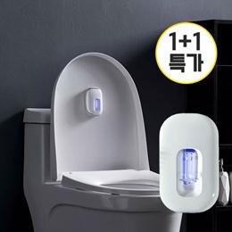 [1+1 특가] 샤오미 xiaoda 화장실 자동 스마트 살균 탈취기 냄새제거 소독