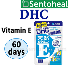 [DHC] Vitamin E 60 days- Repair Tissue/ Reduces Scarring/ Promote Blood Clotting