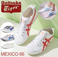onitsuka tiger mexico 66 sd malaysia 201