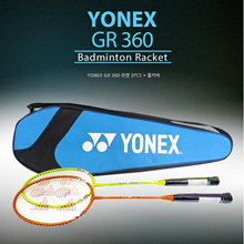 Yonex LCH store Best-Selling Badminton 2 x GR360 Rackets + a Full Cover Case