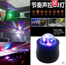 Car DJ colorful lights car atmosphere lights sound control led decorative lights