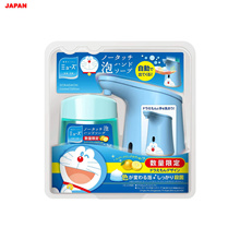 Muse Doraemon Character Bubble Hand Cleanser / Hand Soap 250ml