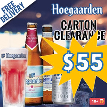 2 Cartons $110 After $10 Coupon【Fresh Stock】Hoegaarden Rosee 2018