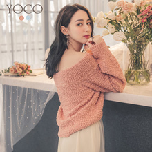 YOCO - Off-the-shoulder Plain Sweater-182194-Winter