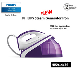 Philips Steam Generator Iron HI5914/36 with laundry bag worth $29.90