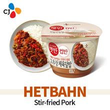 [CJ] Hetbahn Cupban #Hot Pepper with Pork with White Rice (250g*1ea) - Microwave Korean Food