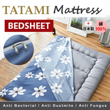 ★Popular in Japan! ★ TATAMI Mattress Cover ~!  -  COMFY TOUCH