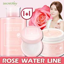 【Secret Key HQ Direct Operation】★1+1★Rose Water Base Toner/Gel Cream/Oil Clear Powder/No sebum