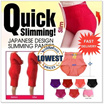 *RESTOCKED*Quick Slimming High Waist Panty / Tummy Trimmer High Waist Panty / Sexy Lace High Waist Panty / Body Slimming High Waist Shapewear Boxer Panty/NEW XL SIZE AVAILABLE*FAST SHIPPING*