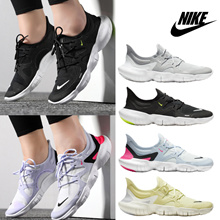 Nike Free RN 5.0 Nike Free RN 5.0 Womens Shoes