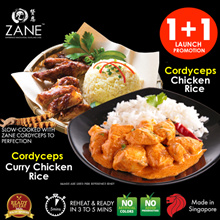 ★1+1 Launch Promo★ Cordyceps Chicken Rice n Cordyceps Curry Chicken Rice ★ Massive Nutrients