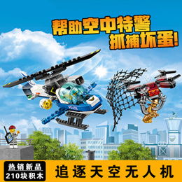 sale Hot Sale Eachine E011 Mini 2.4G Headless Mode With 60000RPM 716 Coreless Motor Toy Brick RC Qua