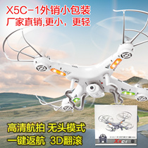 X5c-1 Quad Copter Air Drones / Mini Drones // Free Shipping // 2 million high-quality remote control airplanes ufo drone x5c / drones