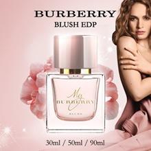 (NEW PERFUME LAUNCH) MY BURBERRY Blush EDP 30ml/50ml