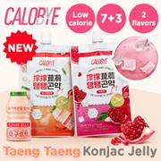[CALOBYE]💥NEW💥★BEST★High Konjac/Calobye Taeng Taeng Konjac Jelly/No sugar/Low calories