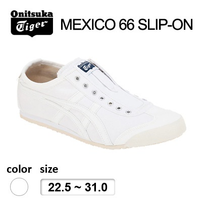 new arrival f1c34 808f0 Onitsuka Tiger(Japan Release) MEXICO 66 SLIP-ON white /Onitsuka  tiger/Sneakers/Shoes