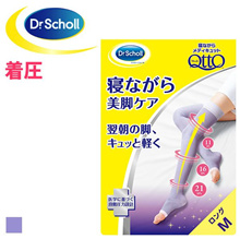 Dr. Scholl Medi Qtto Long Compression Tights (for Sleep Made in Japan)(A99603033)