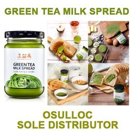 [OSULLOC]★Green Tea Milk Spread 200g★ Korea High Quality Osulloc /  grean tea powder jam / desert time / tea time / Food / Powdered green tea / Green Tea Jam / Chirstmas